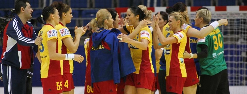 Lotul României pentru Campionatul Mondial de Handbal din Serbia – interi