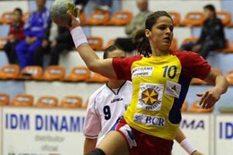 Adriana Țăcălie